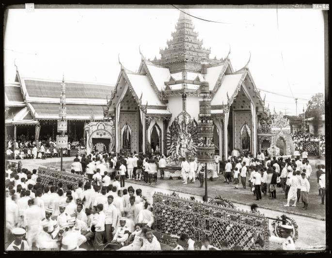 The temporary crematorium at Suan Misakawan.