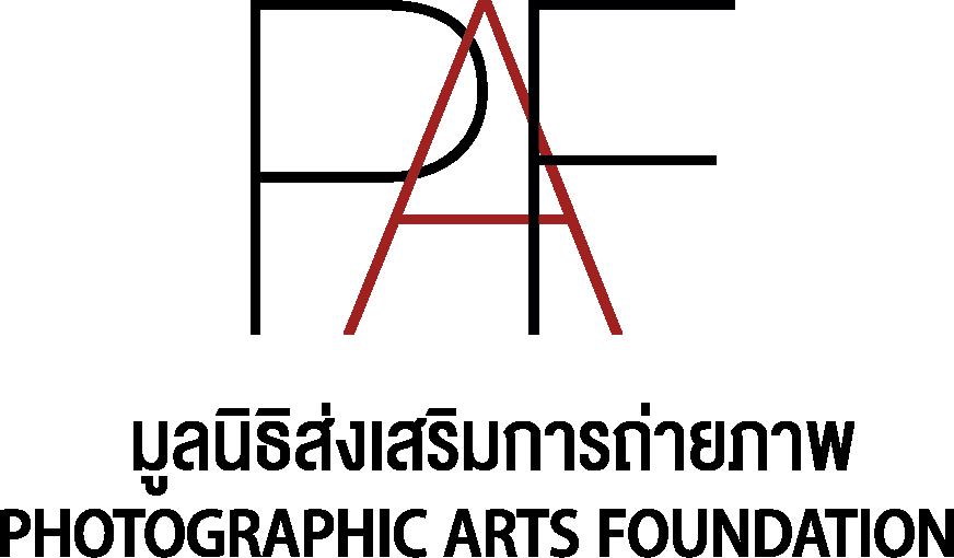 image logo PAF