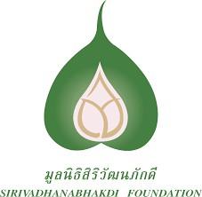 image logo sirivadhanabhakdi